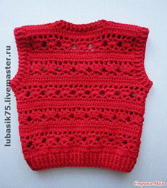 Um blog de crochê e tricô