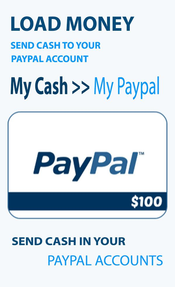 How To Load Money To My Paypal Account