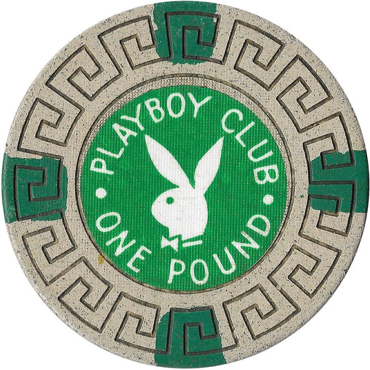 Playboy Club Casino London UK £1 Chip Large Key Mold Dark Green Inlay