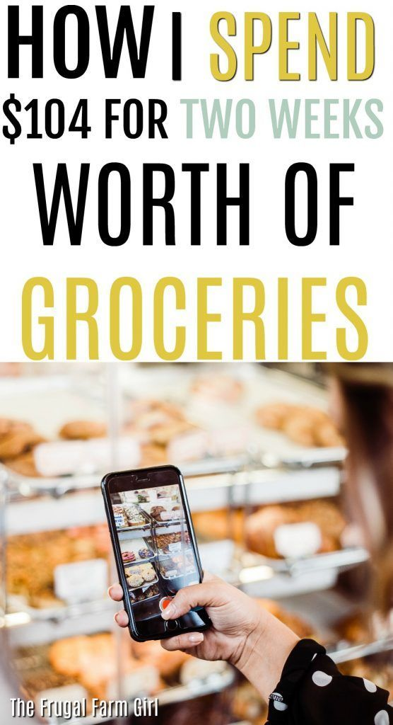 How a family of four is eating on $52 a week for groceries.  eating on a budget, feeding a family on a budget, healthy eating for less, how to eat healthy on a budget, spend less grocery shopping, grocery shopping on a budget, feed a family healthy  #onabudget #shopping #store #haul #planning #hacks #list via @tasiaboland