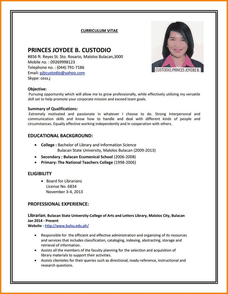 Pin On Making A Resume