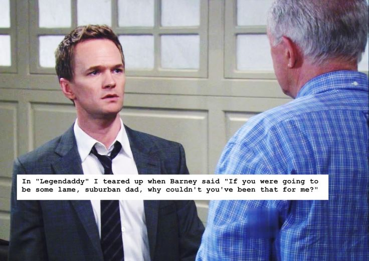 How I Met Your Mother Confessions