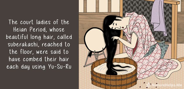 Yu-su-ru (Rrice water) Ancient Japan Hair Secret ***Rice water is my absolute FAVORITE thing for hair. It brings out the curl/wave and strenthens hair. GREAT LINK. Multiple RECIPES/info. <3