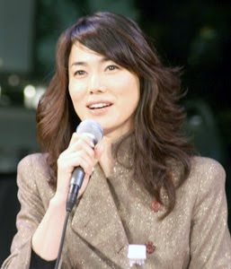 Miki Imai 今井美樹 (AOLimages) 1.16 New