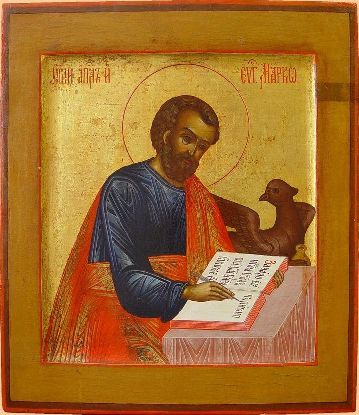 евангелист марк икона фото конце