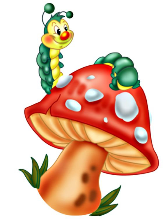 Детские днем, картинки веселые грибочки для детского сада