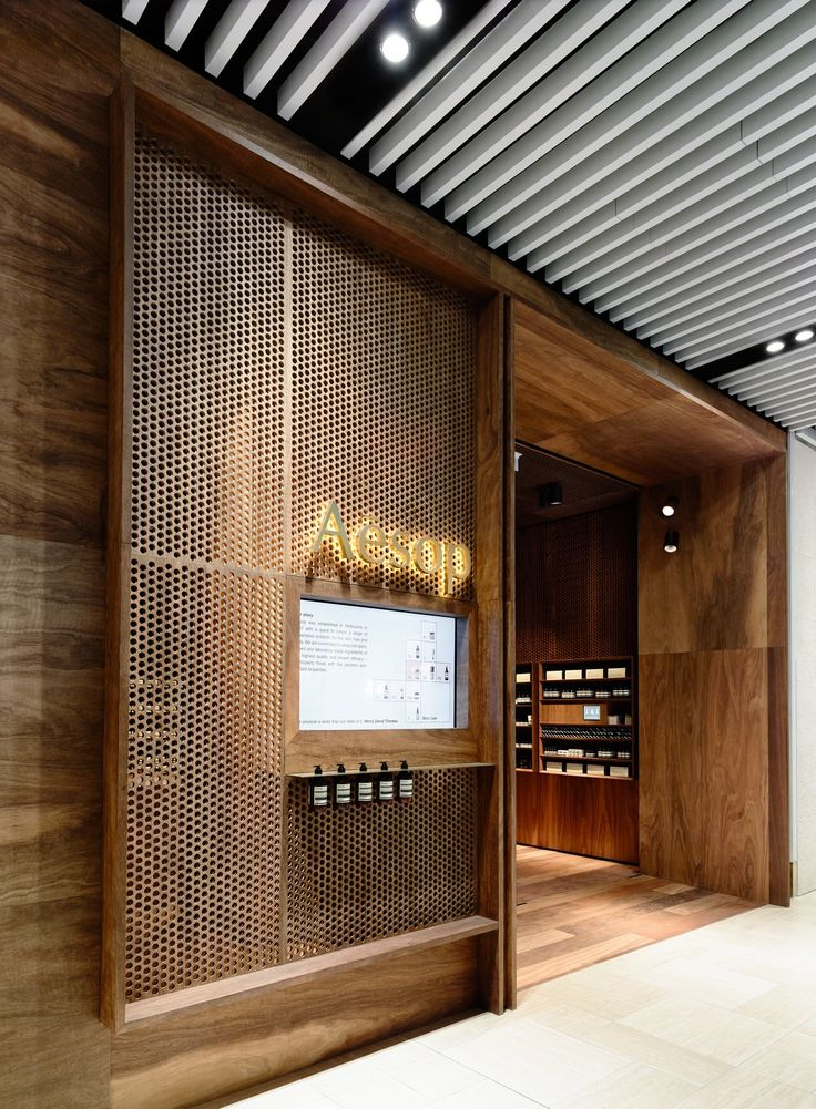 Kerstin Thompson Architects & .PSLAB | Aesop Emporium store