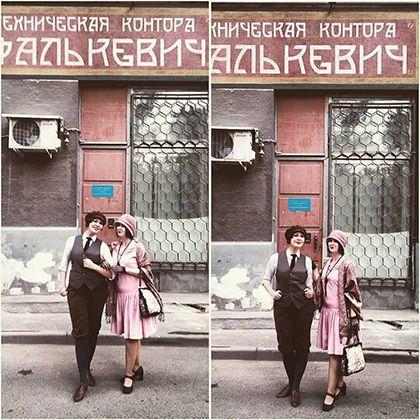 Дома спривидениями - http://russiatoday.eu/doma-s-nbsp-privideniyami/ Старинная вывеска над входом в кафе, магазин или почту — для европейских городов обычное дело. Для нас — пока в новинку. Архитектурные детали российских городов — фонари, мостовые, ограды, вывески не имеют охран