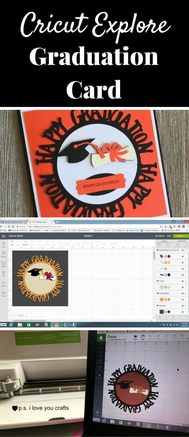 Make a fantastic graduation card using the Cricut Explore. I will show you step by step how I used the new Cricut Design Space Beta version to make this great card. #handmadecards #cricut #cricutexplore