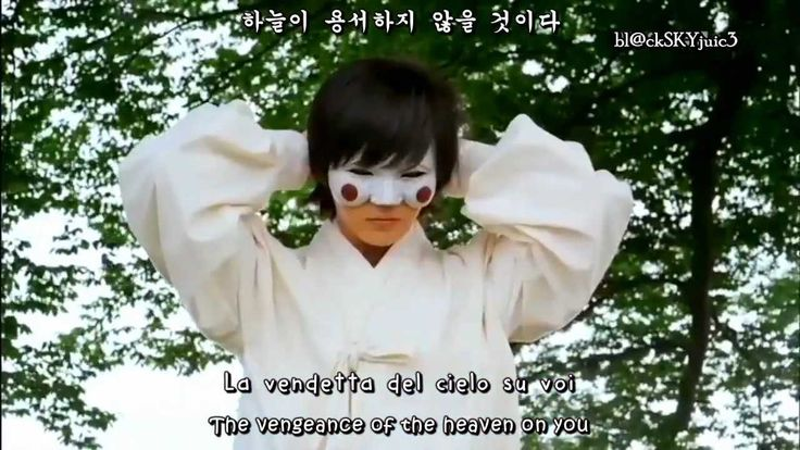 [eng+lyrics] Bridal Mask OST - Judgement Day (Lee Jung Hyun & Joo Won)
