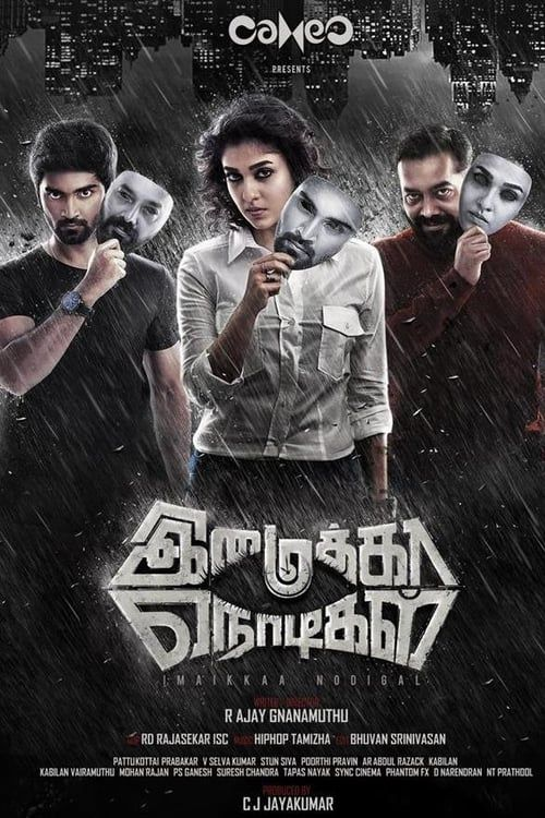 who am i movie download in tamil hd