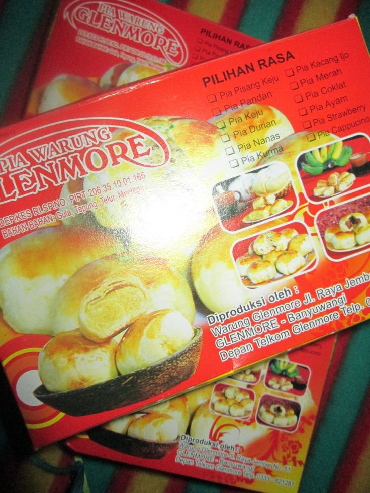 nama roti ini GLANMORE... hmmm ksukaan tteh aku....