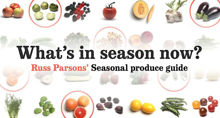 What's in season now? Avocados, blood oranges, carrots, specialty lettuces.