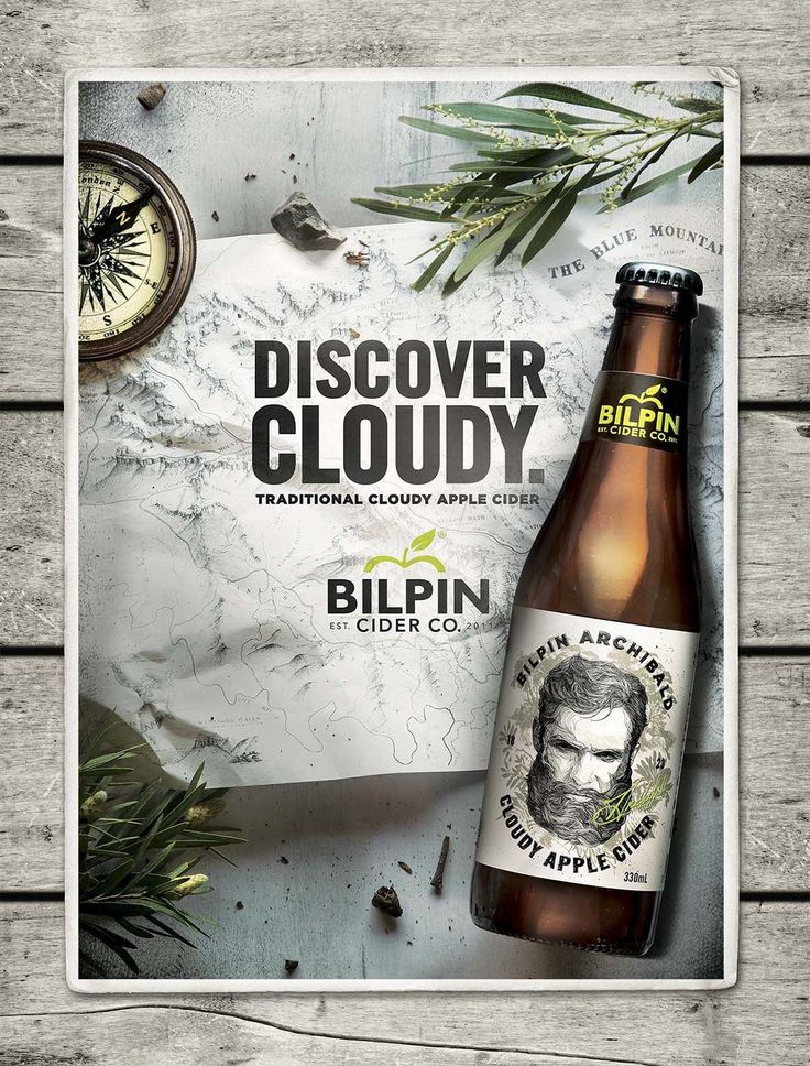 Bilpin Archibald – Cloudy Apple Cider