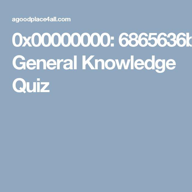 Check your gk 8  General Knowledge Quiz
