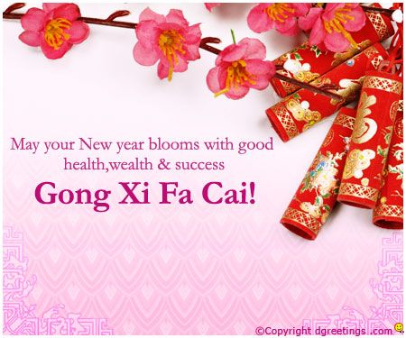 Chinese New Year Card 3