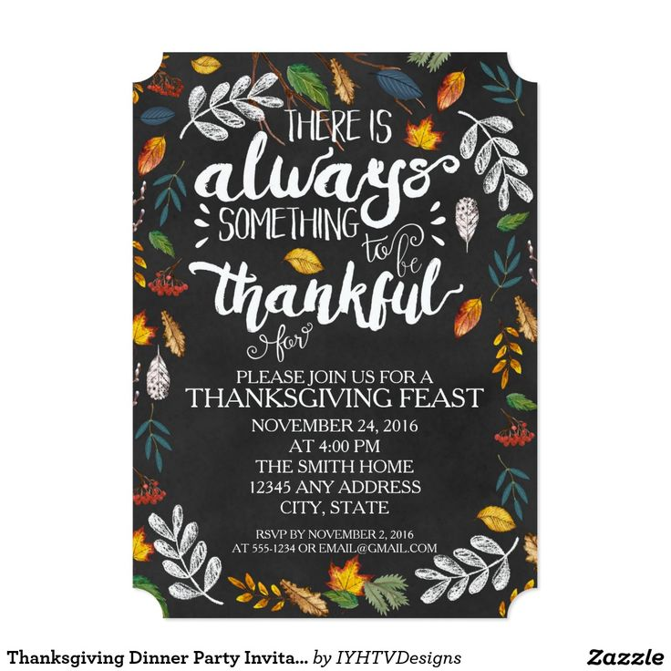 332 best Thanksgiving Invitations images on Pinterest | Thanksgiving ...