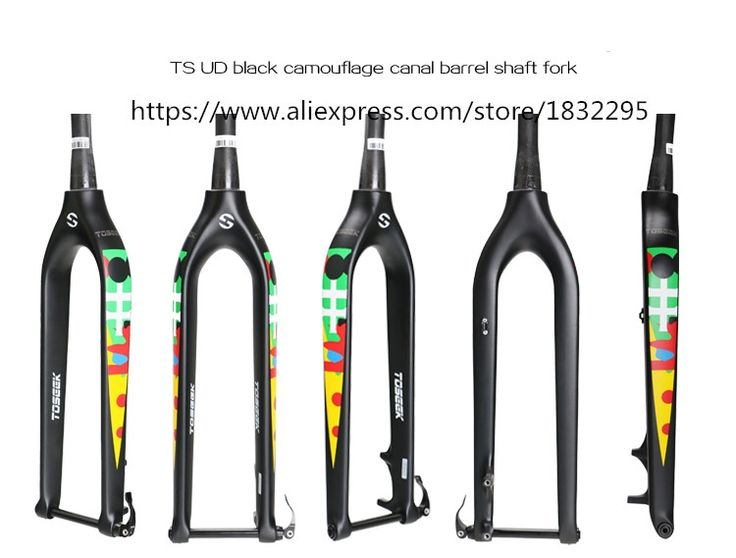 Ultra light 29er  Carbon MTB Fork Tapered 1 1/2 with Thru Axle rod carbon mountain bike forks Disc Brake 160mm mtb bicyclefork