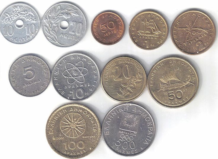 I wonder how many Drachma coins are needed in order to travel...
