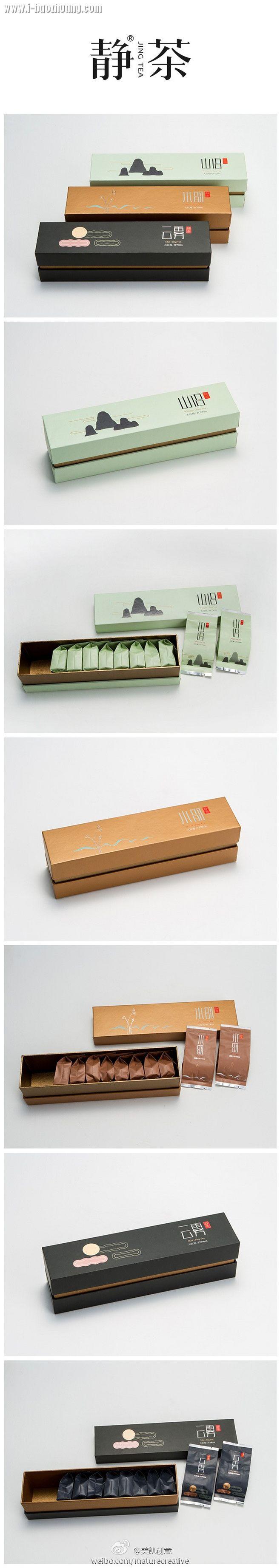 茶包装@www.i-baozhuang.com采集到茶包装(1464图)_花瓣工业设计