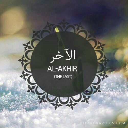 Al-Akhir