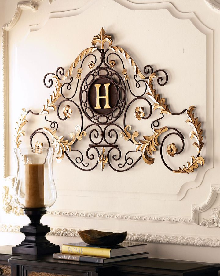 """Horchow Monogrammed """"Palace"""" Grill"""