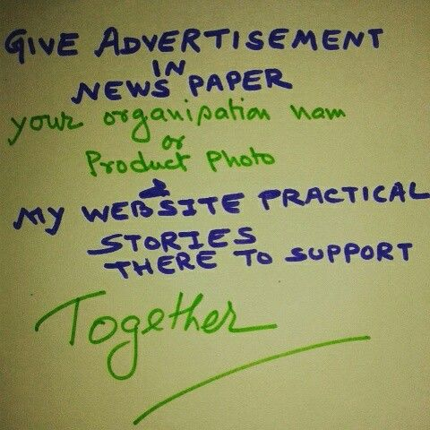 Good products and Good writing...Good advertisement...DONE