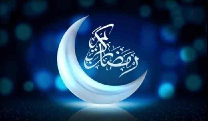 متى يبدأ رمضان 2021 1442 في السعودية اول ايام رمضان بالمملكة In 2021