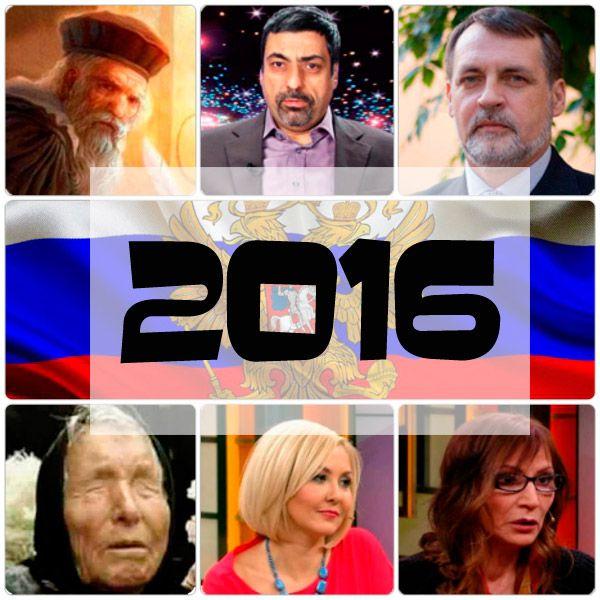 http://god2016.su/predskazaniya-na-2016-god-dlya-rossii/
