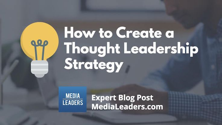 How to Create a Thought Leadership Strategy | Many brands are starting to see the benefits of creating and executing a thought leadership strategy for their industry.Becoming a thought leaderbuilds trust and credibility, provides helpful advice to potential customers, and has the opportunity to increase conversions.