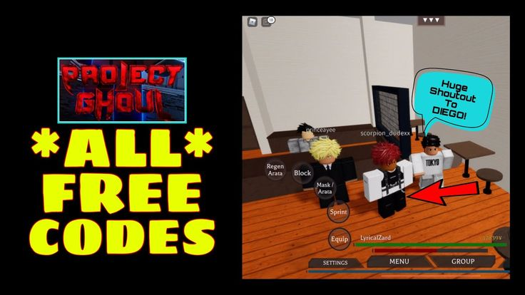 All working free codes project ghoul roblox code