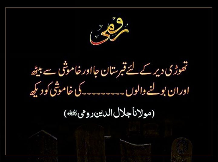 Image Result For Islamic Knowledge Quotesa