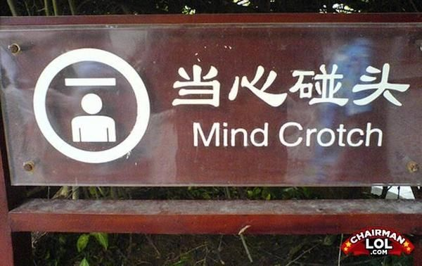 Is this another form of Mind Control?Bad Translation, Translation Fail, Funny Signs, Mindcrotchjpg Pictures, Mindfulness Crotch, Funny Photos, Engrish Funny, Engrish Fail, Chine Signs