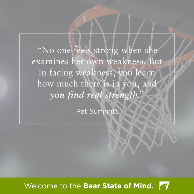 """In honor of Pat Summitt, """"No one feels strong when she examines her own weakness. But in facing weakness, you learn how much there is in you, and you find real strength."""""""