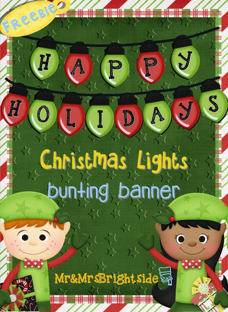 Christmas lights bunting banner freebie !!! Letters A-Z in red and green colors and its FREE !!