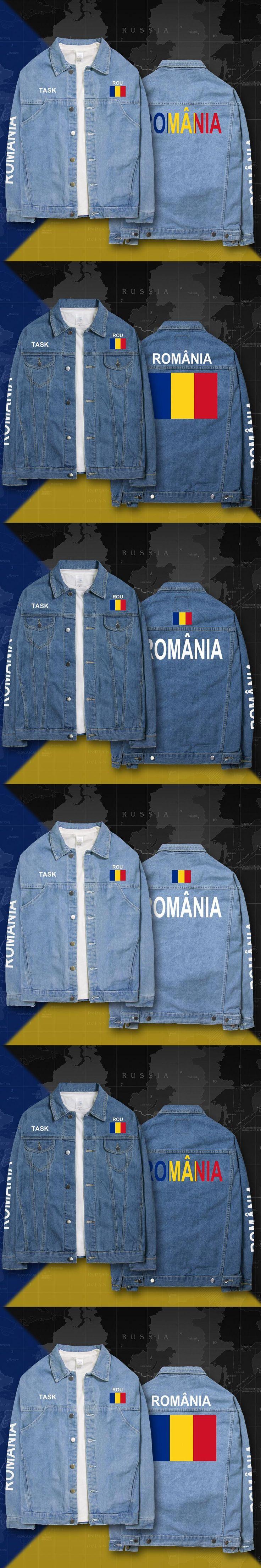 Romania Romanian ROU RO denim jackets men coat men's suits jeans jacket thin jaquetas 2017 sunscreen autumn spring nation flag