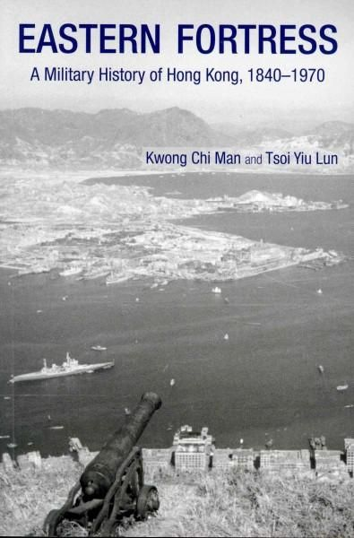 Eastern Fortress: A Military History of Hong Kong, 1840-1970 (Paperback)