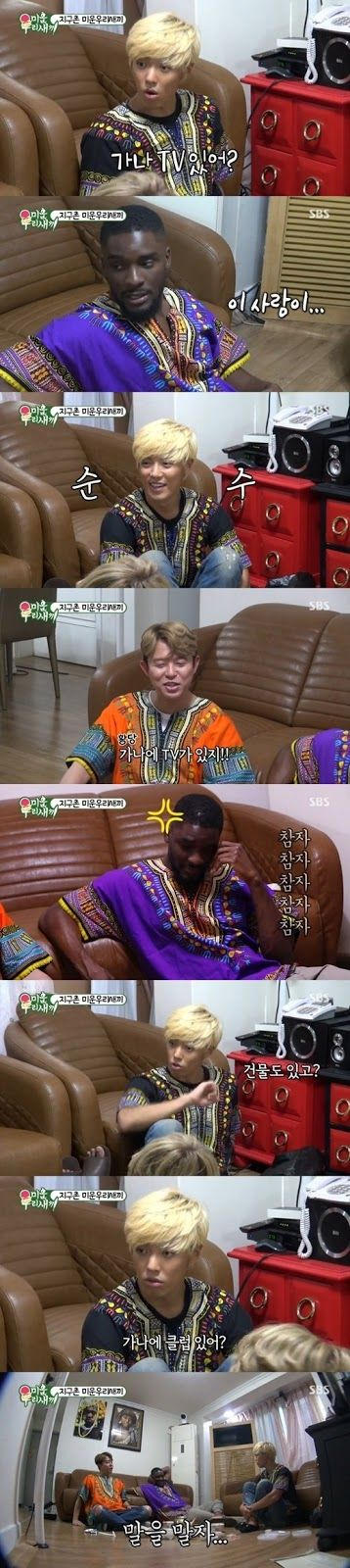 [TALKBIT] Gangnam asks Sam Okyere rude questions : KPOP News Gangnam M.I.B.