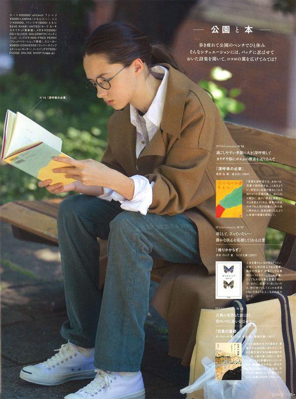 .efiLevolの本命アウター。Knitted Melton Coat - .efiLevol(エフィレボル) / THE NERDYS(ザ ナーディーズ) 公式通販 | BIN(ビン)中目黒、BIN(ビン)富山