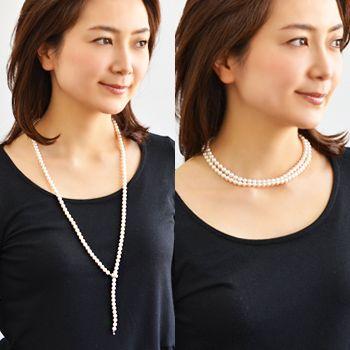 あこや真珠 ロングパールネックレス ホワイト系。両家顔合わせ・結納のときに使えるアクセサリーのまとめ一覧。