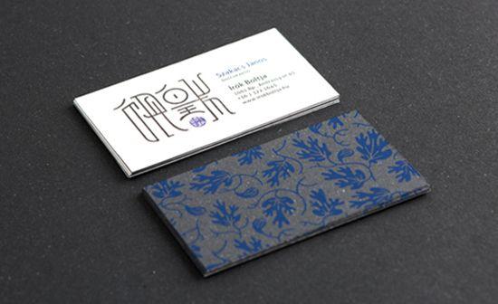 Stamp Business Card: Írók Boltja