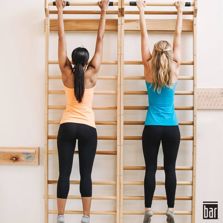 Don't forget to hang on the stallbar before and after class! Doing so keeps your back youthful and improves posture. It also therapeutically stretches your back muscles, decompresses your spinal disks and strengthens your shoulders.