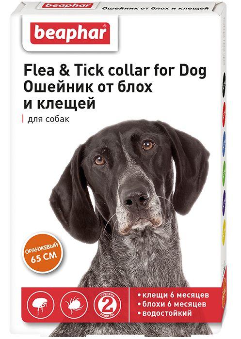 Беафар Ошейник для собак 65см от блох и клещей оранжевый