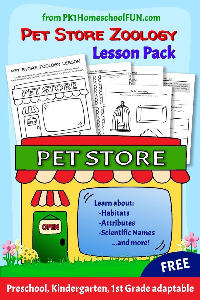 14 best free preschool printables images on pinterest preschool pet store zoology lesson pack fandeluxe Images