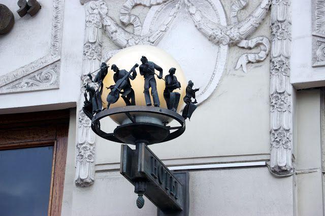 St. Petersburg. Street light