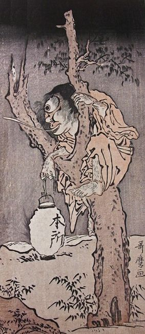 喜多川歌麿  一つ目の妖怪 Utamaro Kitagawa. monocular specter
