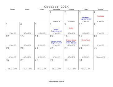 October 2014 Calendar with Jewish equivalents, free to download and print