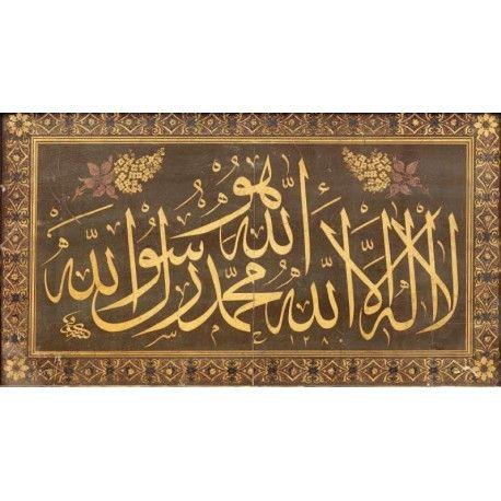 Mehmed Şevki Efendi Zerendud Levha