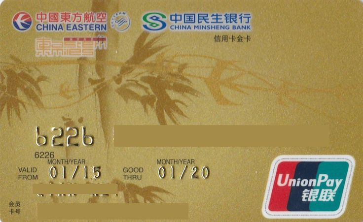 China Eastern UnionPay Gold (China Minsheng Banking Corporation Limited, China, People's Republic) Col:CN-UP-0302