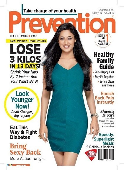 Sweta Tiwari on The Cover of Prevention Magazine - March 2013.